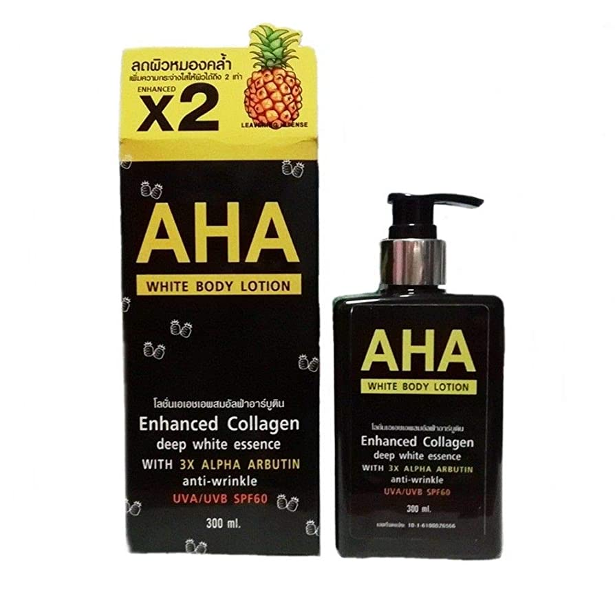 今まで香ばしい。AHA WHITE BODY LOTION ENHANCED × 2 300ml 【THAILAND】