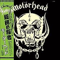Motorhead by MOTORHEAD (2013-05-03)