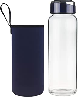 SHBRIFA Borosilicate Glass Water Bottle, BPA Free Glass Drinking Bottle with Neoprene Sleeve and Leak-Proof Stainless Stee...