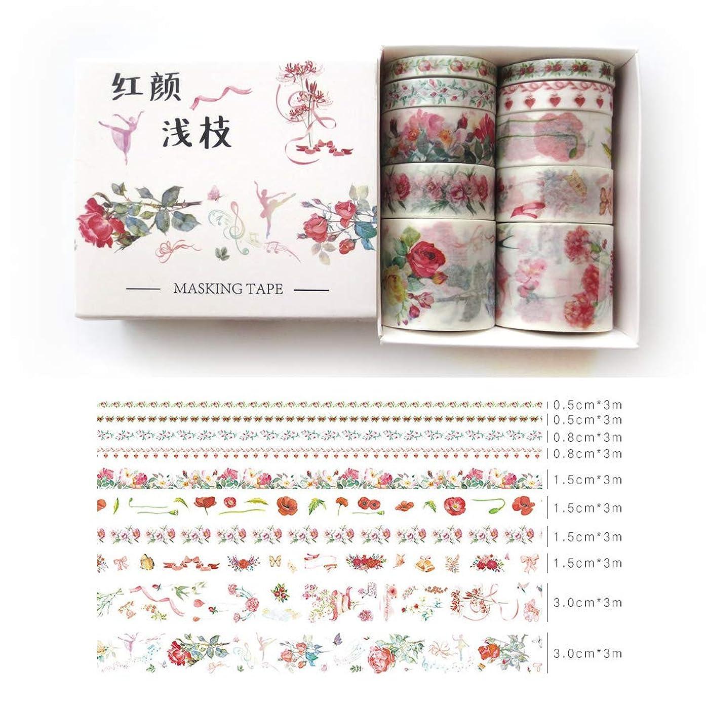 DzdzCrafts 10 Rolls Red Blossom Flower Floral Decorative Washi Tapes Set for Scrapbooking Dairy Planner Album (0.5cm 0.8cm 1.5cm 3cm Wide x 3M Each)