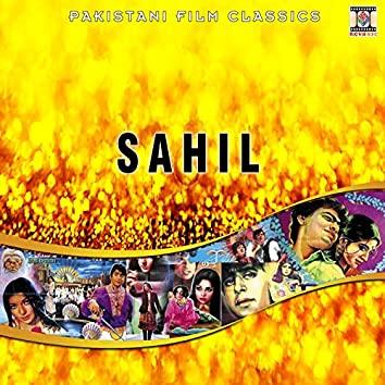 Sahil (Pakistani Film Soundtrack)