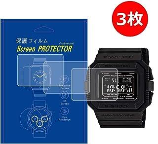 【3枚入】For CASIO GW-5510対応腕時計用高品質液晶保護フィルム高透過率キズ防止気泡防止貼り付け簡単(GW-5510用)