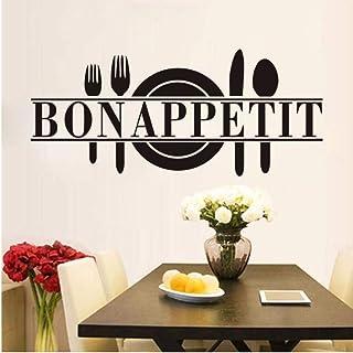 Cette cuisine est assaisonné avec amour-mur citation murale//art//wall stickers