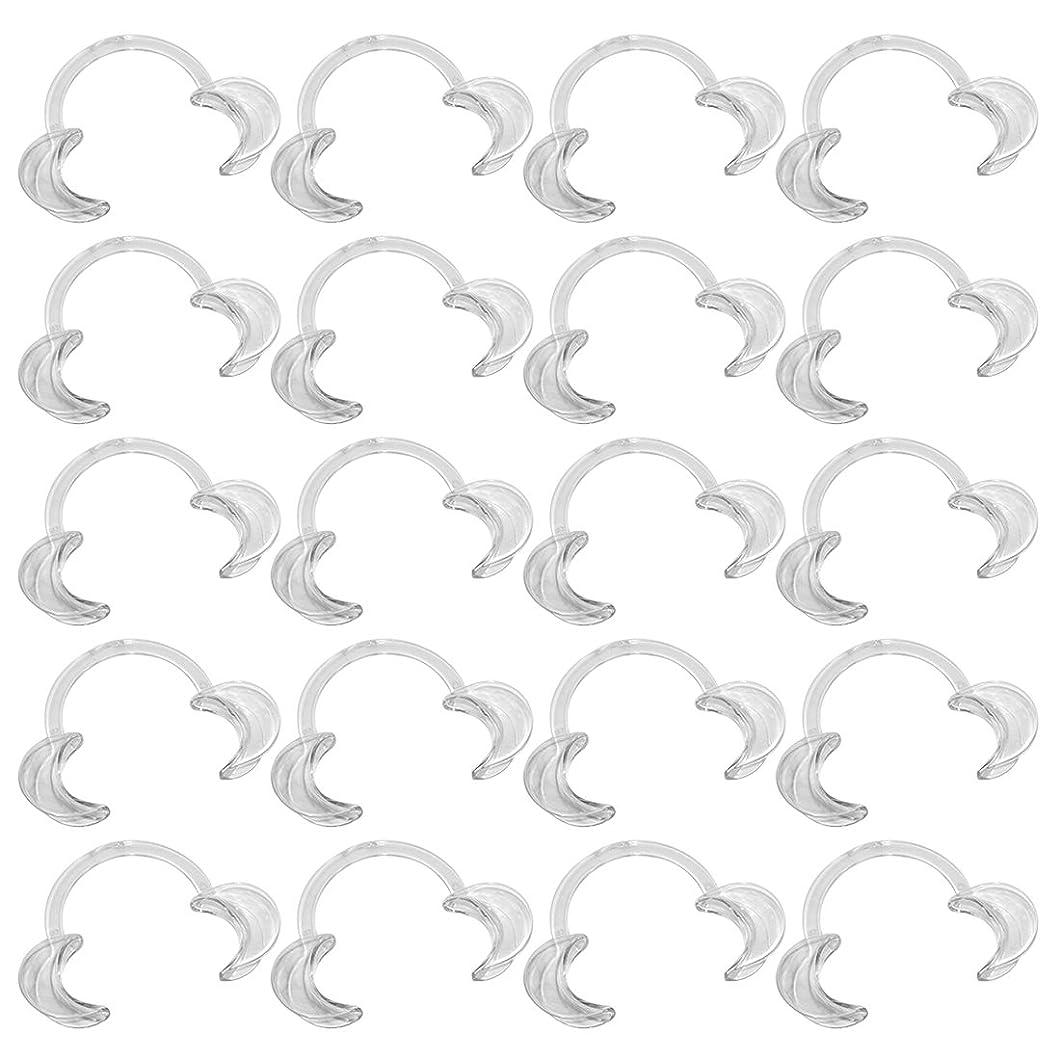 勧める羊の追加EZGO 20個パック 歯科 C型 開口器 口オープナー マウスオープナー 開口マウスオープナー C型ホワイトニング口の開創器 S M L (20S)
