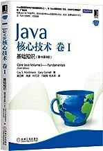 Core Java Volume I-Fundamentals (Ninth Edition)(Chinese Edition)