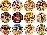 【Amazon.co.jp限定】 ヤマダイ 凄麺 ご当地ラーメン食べ比べセット (全国編) 12個 【セット買い】