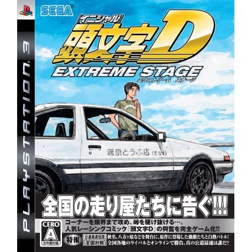 Initial D World - Initial D Game Download