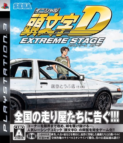 Initial D Extreme Stage[Import Japonais]