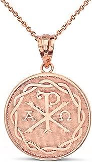 14k Rose Gold Chi Rho Alpha Omega Symbol Medallion Round Pendant Necklace
