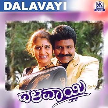 Dalavayi (Original Motion Picture Soundtrack)