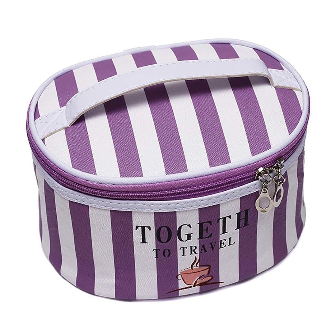 [テンカ]メイクボックス バニティポーチ 化粧ポーチ コスメバッグ 紫 鏡付き 大容量 小物収納 軽量 機能的 旅行用 プレゼント 携帯用 かわいい 出張用 防水 ウォッシュバッグ