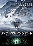 ディアトロフ・インシデント[DVD]