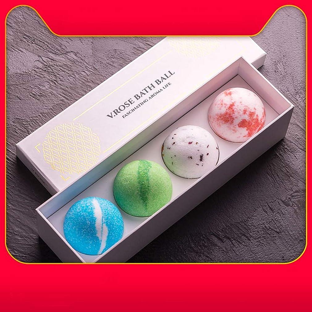 ぼんやりした起業家楽しむバスボム 炭酸 入浴剤 ギフト 手作り お風呂用 4つの香りキット 天然素材 カラフル バスボール 母の日 結婚記念日 プレゼント
