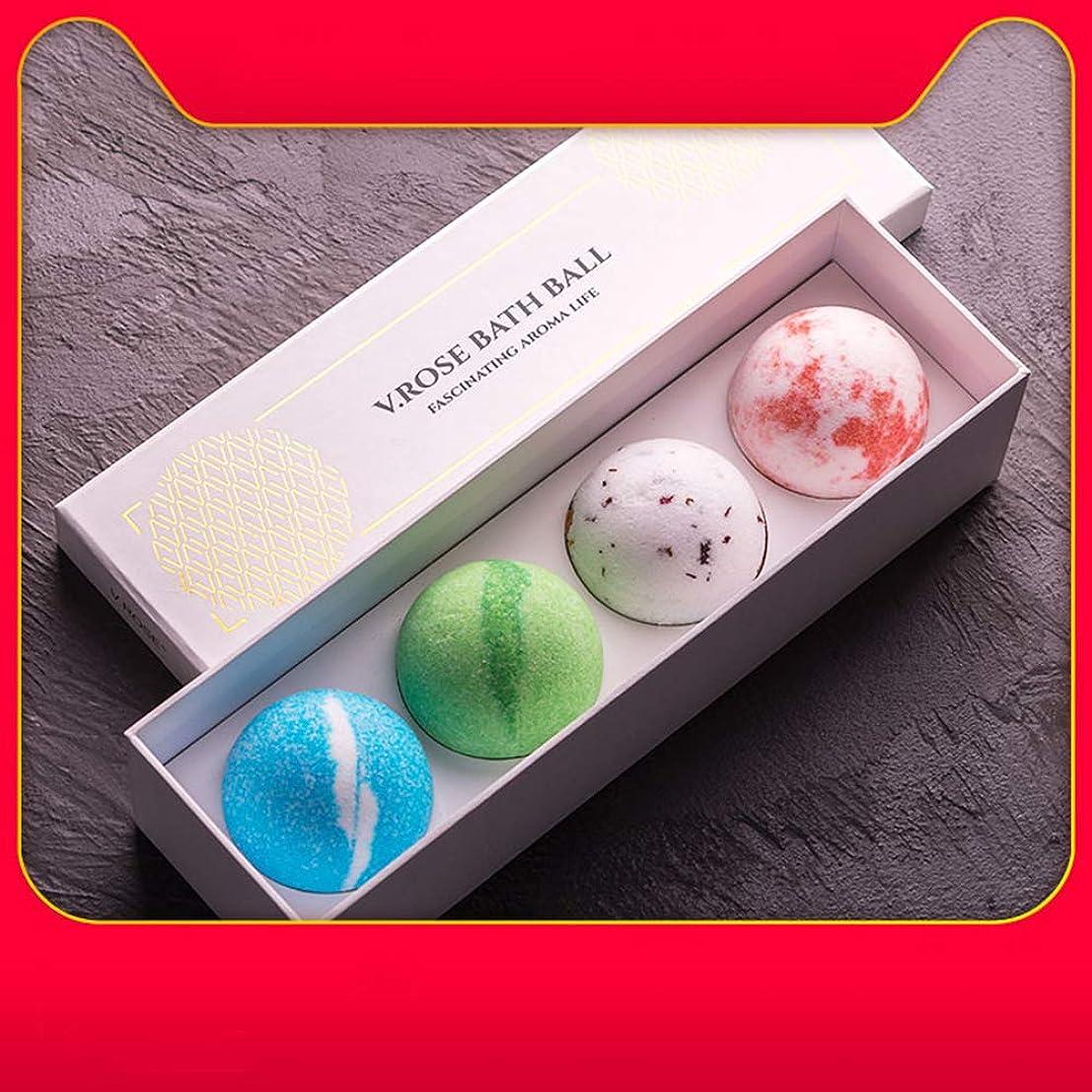 衝撃心理学実験室バスボム 炭酸 入浴剤 ギフト 手作り お風呂用 4つの香りキット 天然素材 カラフル バスボール 母の日 結婚記念日 プレゼント