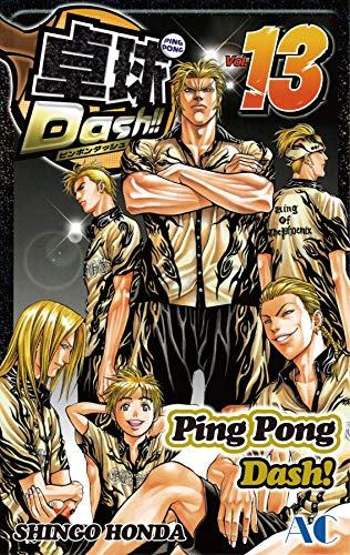 Ping Pong Dash! Vol. 13 (English Edition)