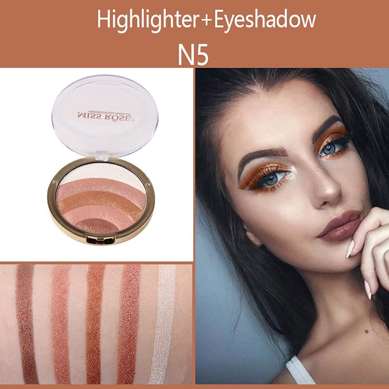 定期的に合法自発的Rabugogo 化粧のための10色の虹の蛍光ペンのアイシャドウ N5