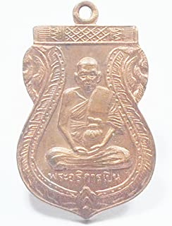 Thailand Amulets Online Thai Famous Monk Lp Pern Waat Bangphra Amulet Pendants Thai Miracle Magic Amulet