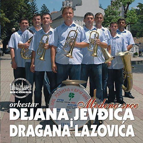Duvacki orkestar Dejana Jevdjica i Dragana Lazovica