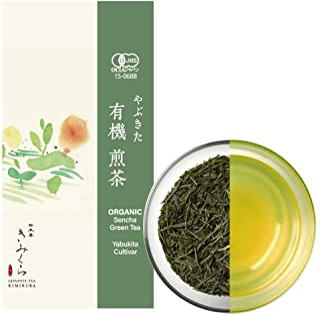 Sencha Green Tea 70g/2.4oz from Japan   Japanese Tea KIMIKURA (Organic Sencha from Kagoshima)