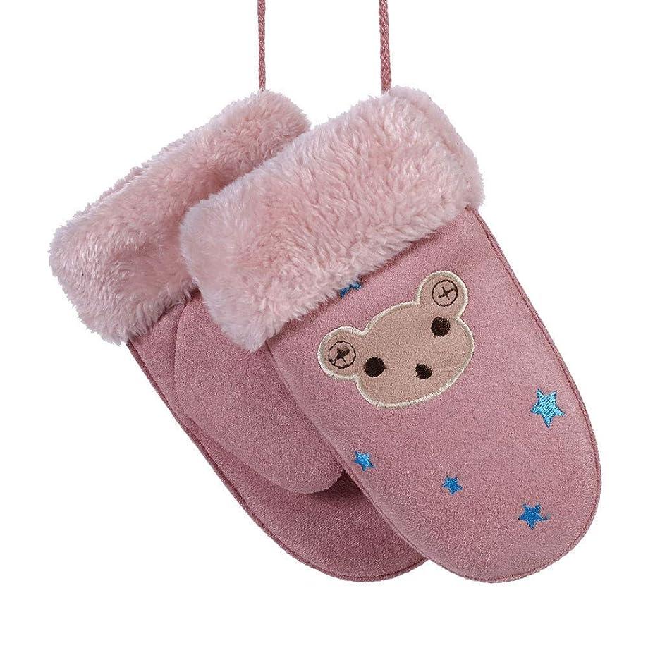 SMALLE ??? Clearance,Winter Children Girls Boys Twist Full Finger Wrist Warm Mittens Gloves