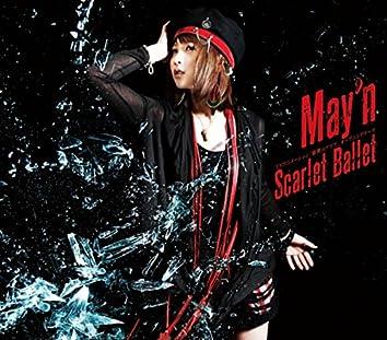 「緋弾のアリア」オープニングテーマ Scarlet Ballet【通常盤】