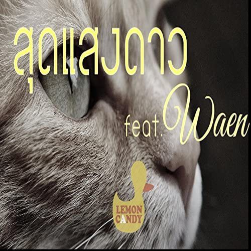 Lemon Candy feat. Waen