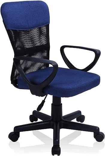 Exofcer Bürostuhl Schreibtischstuhl Computerstuhl Drehstuhl mit Rückenlehne Netzstoff Kinder- und Jugenddrehstuhl (Navy blau)