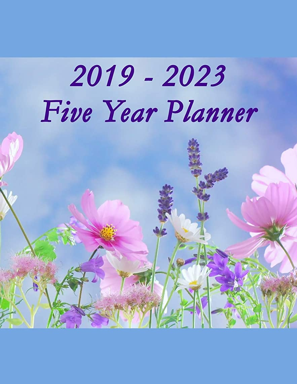 させるぺディカブストリップ2019 – 2023 Five Year Planner: Pretty Wildflowers Cover Design