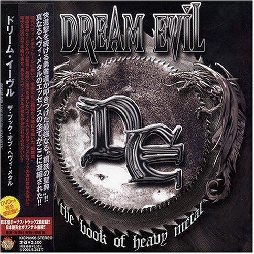 ザ・ブック・オブ・ヘヴィ・メタル(初回限定盤)(DVD付)