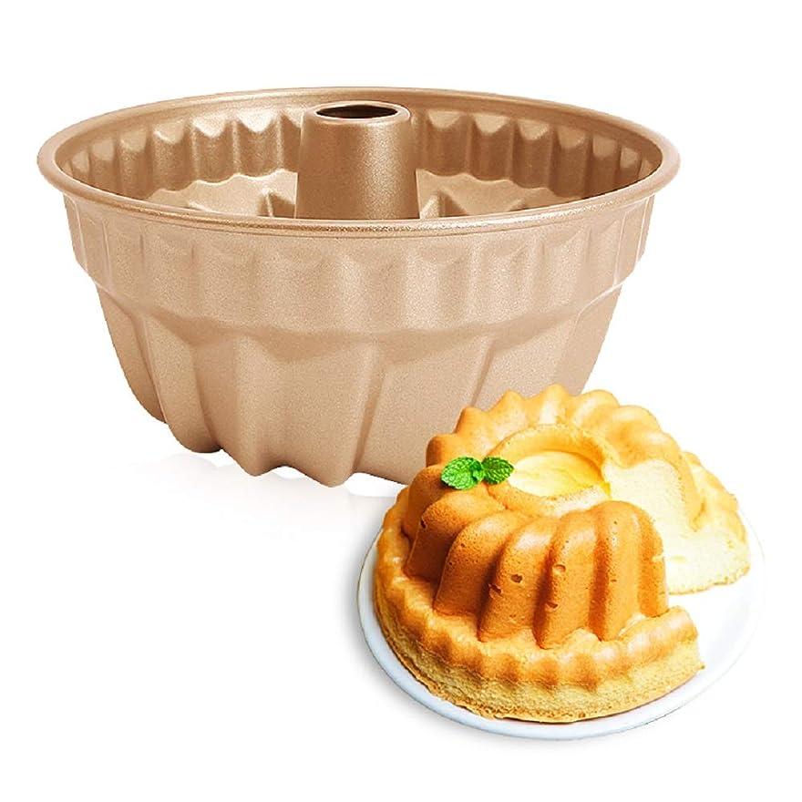 敷居ピル囲まれたCHEFMADE クグロフ型 17.8*8.7cm 粘りにくいケーキ型