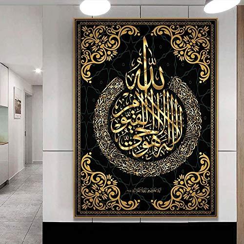 Islamische Wandkunst Arabische Kalligraphie religiöse Schrift Koranplakatdekoration,Rahmenlose Malerei,60x90cm