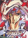 銀装騎攻オーディアン ACT.3[DVD]