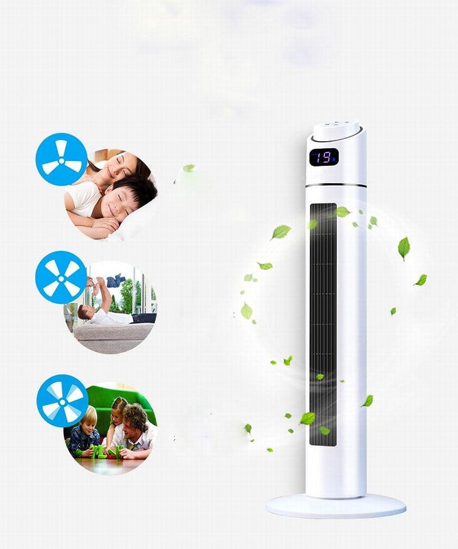 LY Electric Fan Home Tower Fan Remote Control Timing Stand Fan Shaking Head Silent Desktop Fan Dormitory Leafless Fan