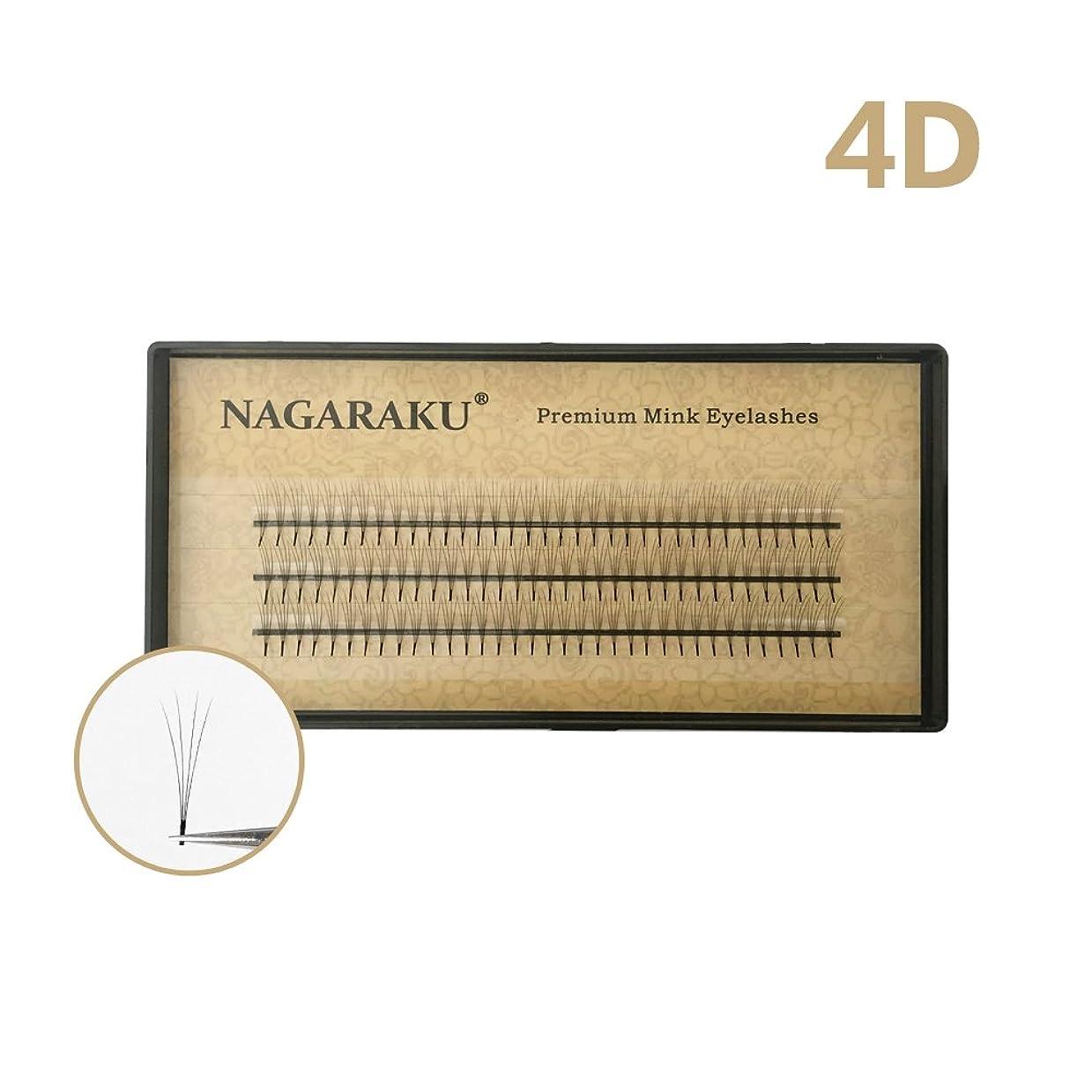 比率クラックポット無人NAGARAKU 4D 4本/束 まつげエクステ フレア (0.07C 10mm)