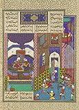 Poster, islamische Kunst, Siyâwasch und Jarira verheiratet