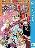 ONE PIECE モノクロ版 73 (ジャンプコミックスDIGITAL)