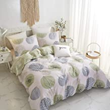 AiMay Duvet Cover Set 100% Natural Cotton 3 Piece Bedding Sets with Zipper Closure Ultra Soft Comfy Breathable Fade Resistant Hypoallergenic Colorful Dot Leaves Pattern Design Queen Size(90 x 90)