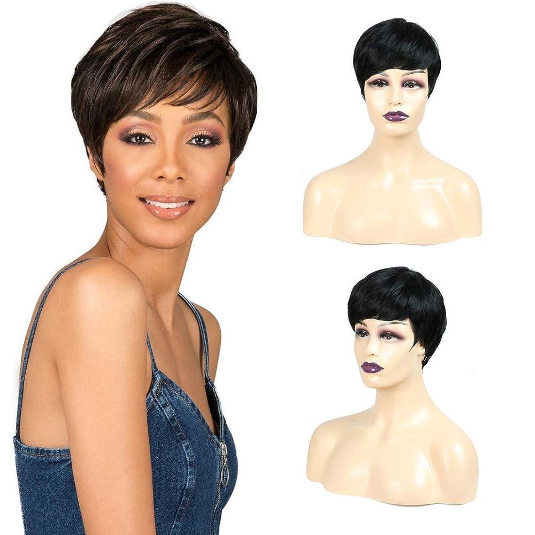 チェスをするノーブル過剰Mayalina レディースショートストレートブラック人工毛ウィッグで上品なボブスタイルサイドパート髪の毎日の服装のかつら (色 : 黒)