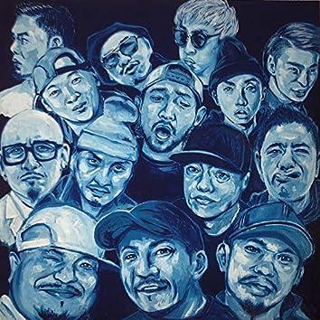 blue light yokohama (feat. NANJAMAN, F.U.T.O., T.O.P., ANSA, NONKEY, GOST, COOL & AICHIN)