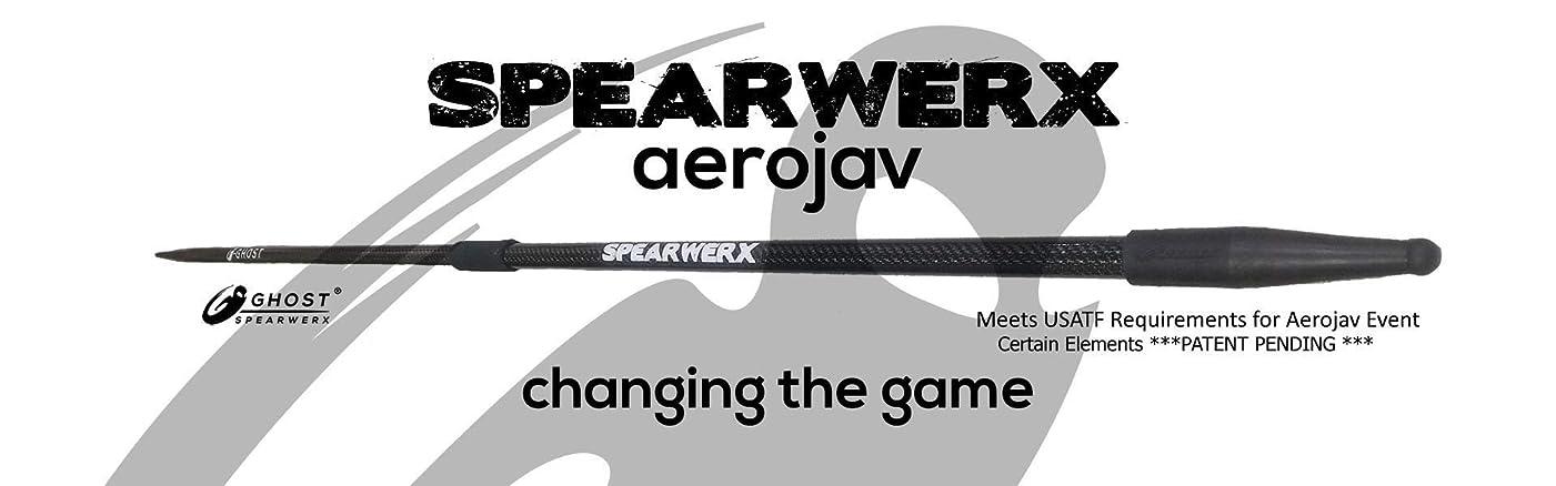 略すおびえたガイドSPEARWERX GHOSTJAV Aerojav - Aero Javelin