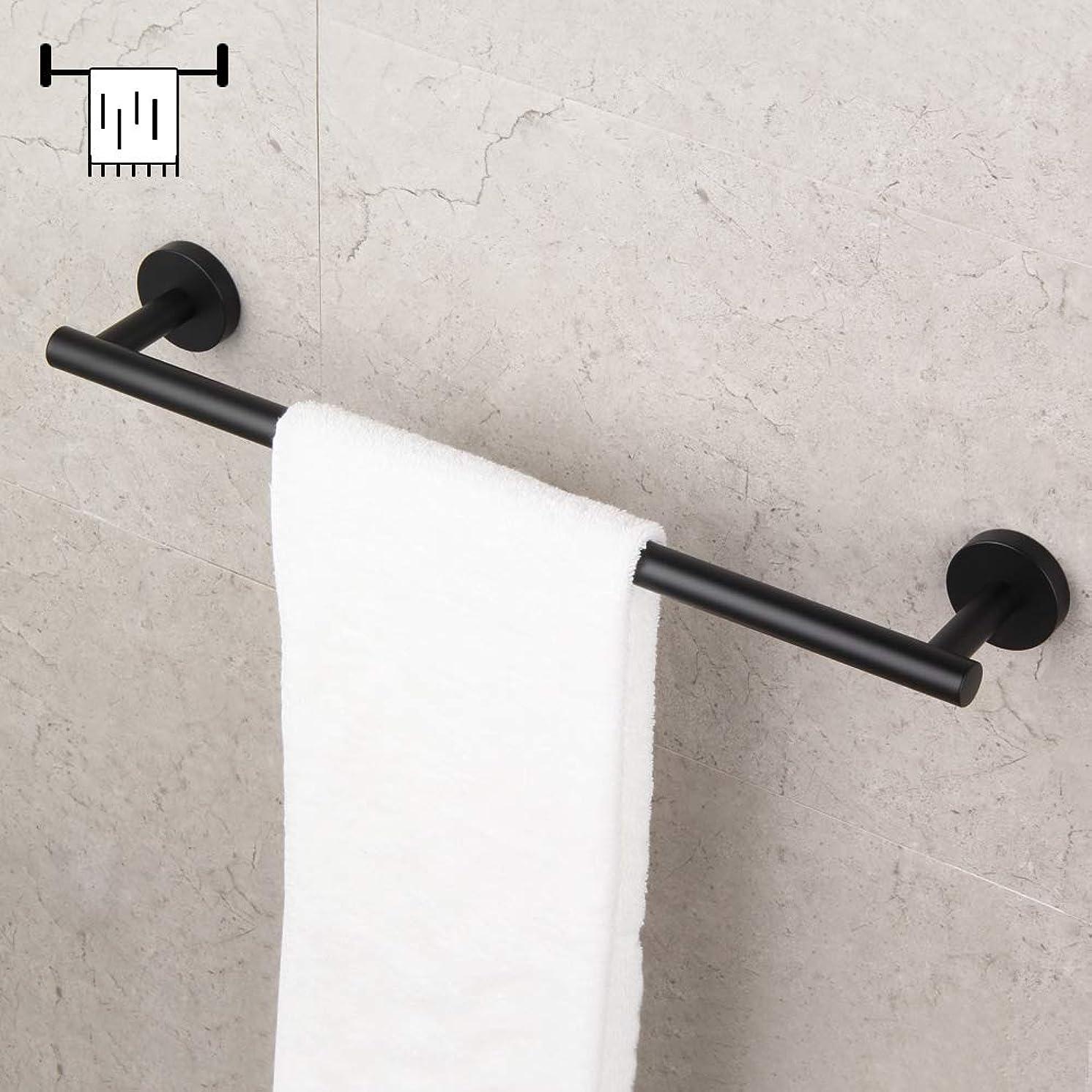 GERZ Bathroom Towel Bar 18