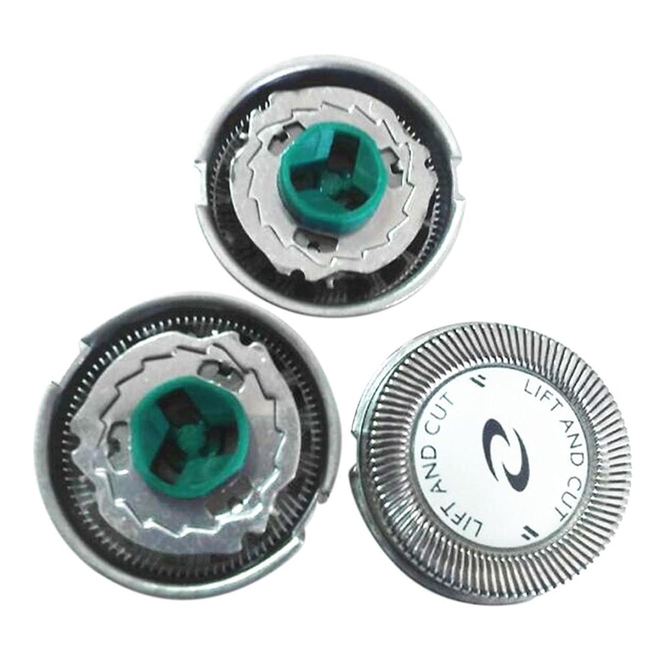 リス健康的レンジHZjundasi 3x Replacement シェーバーヘッドフォイル+Cutters for Philip HQ6070 7310XL PT726/720
