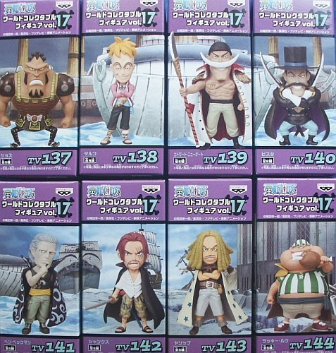 One Piece World Collectable Figure vol.17 (set of 8)