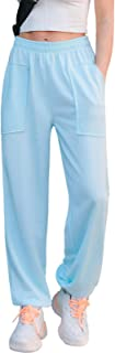 MYONE Sweatpants for Women with Pockets Elastic High Waist Jogger Pants Athletic Fit Trousers