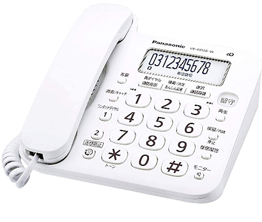 構成員かなりのフローパナソニック デジタル電話機 VE-GD26-W (親機のみ?子機無し) 迷惑電話対策機能搭載