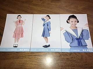 STU48 福袋 2019 ランダム 生写真 峯吉愛梨沙 3種コンプ