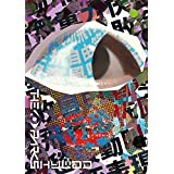 THE PARKS (HYWOD htsb0240) [スノーボードDVD]