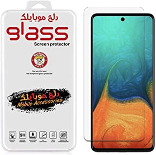 Samsung Galaxy A71 Tempered Glass Screen Protector - Clear by Dl3 Mobilk