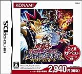 Yu-Gi-Oh! Nightmare Troubadour (Konami the Best) [Japan Import]