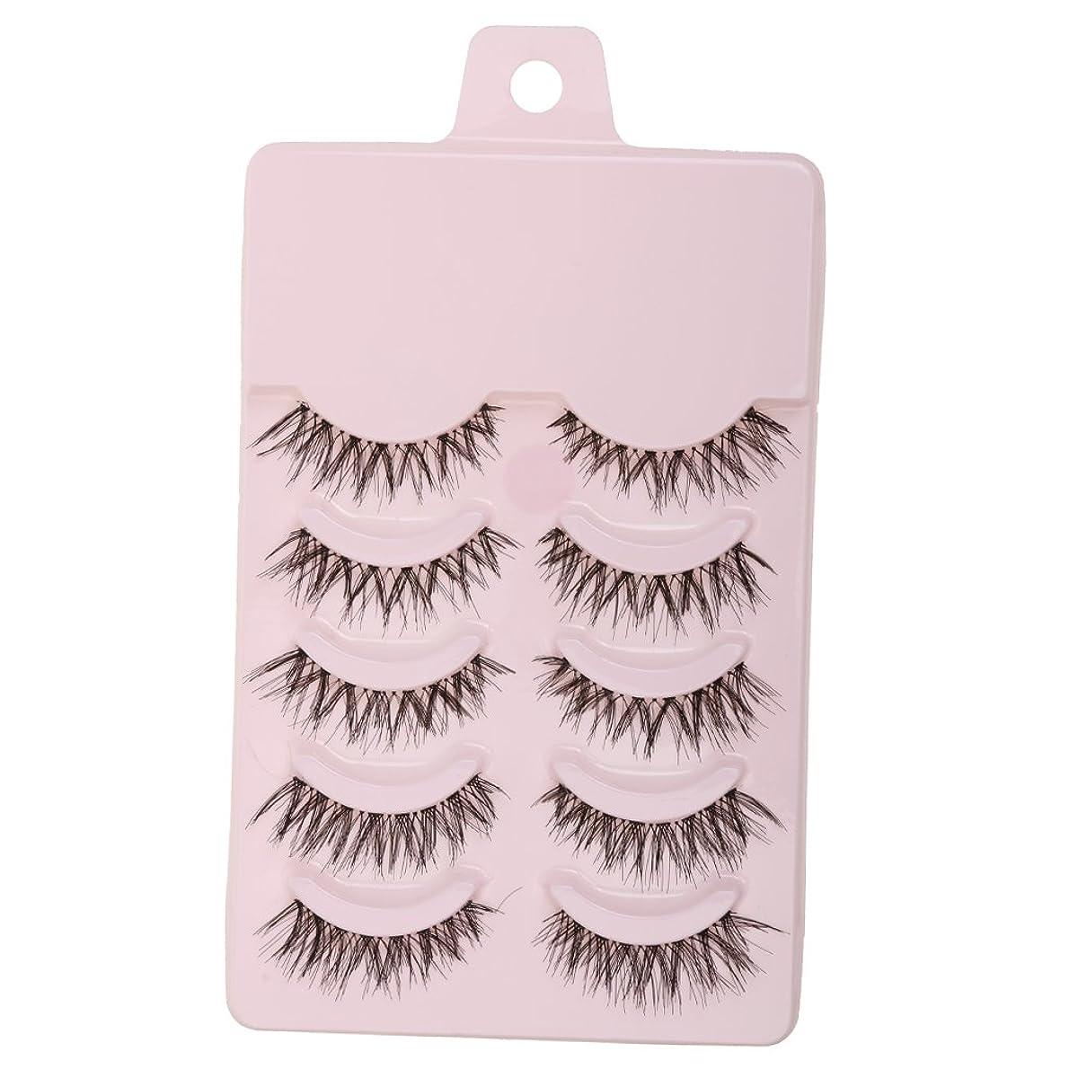 桁急性フリンジKOZEEY美容 メイク 手作り メッシー クロス スタイル つけまつげ 5色選ぶ - ピンク